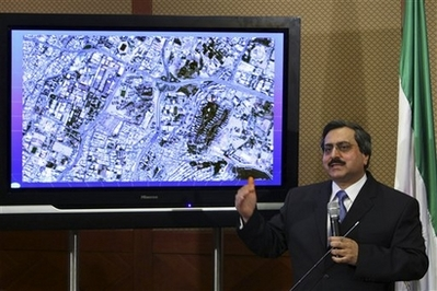 Alireza-Jafarzadeh-@-Brussels-conference-exposing-Mojdeh-20Feb2008